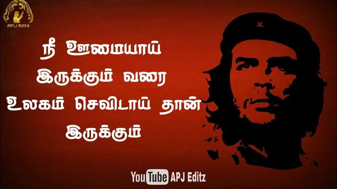 Pin By Adam On Inspire Che Guevara Motivation Youtube