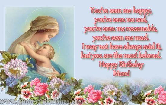 Beautiful Gifts For Mom Birthday: Happy Birthday Dad In Heaven Quotes From Daughter