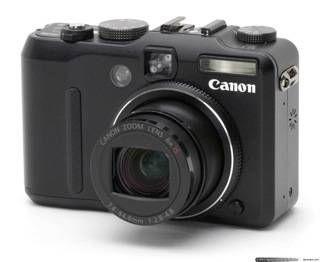 Canon 30d Tutorial Powershot Canon Powershot Digital Camera Canon Powershot