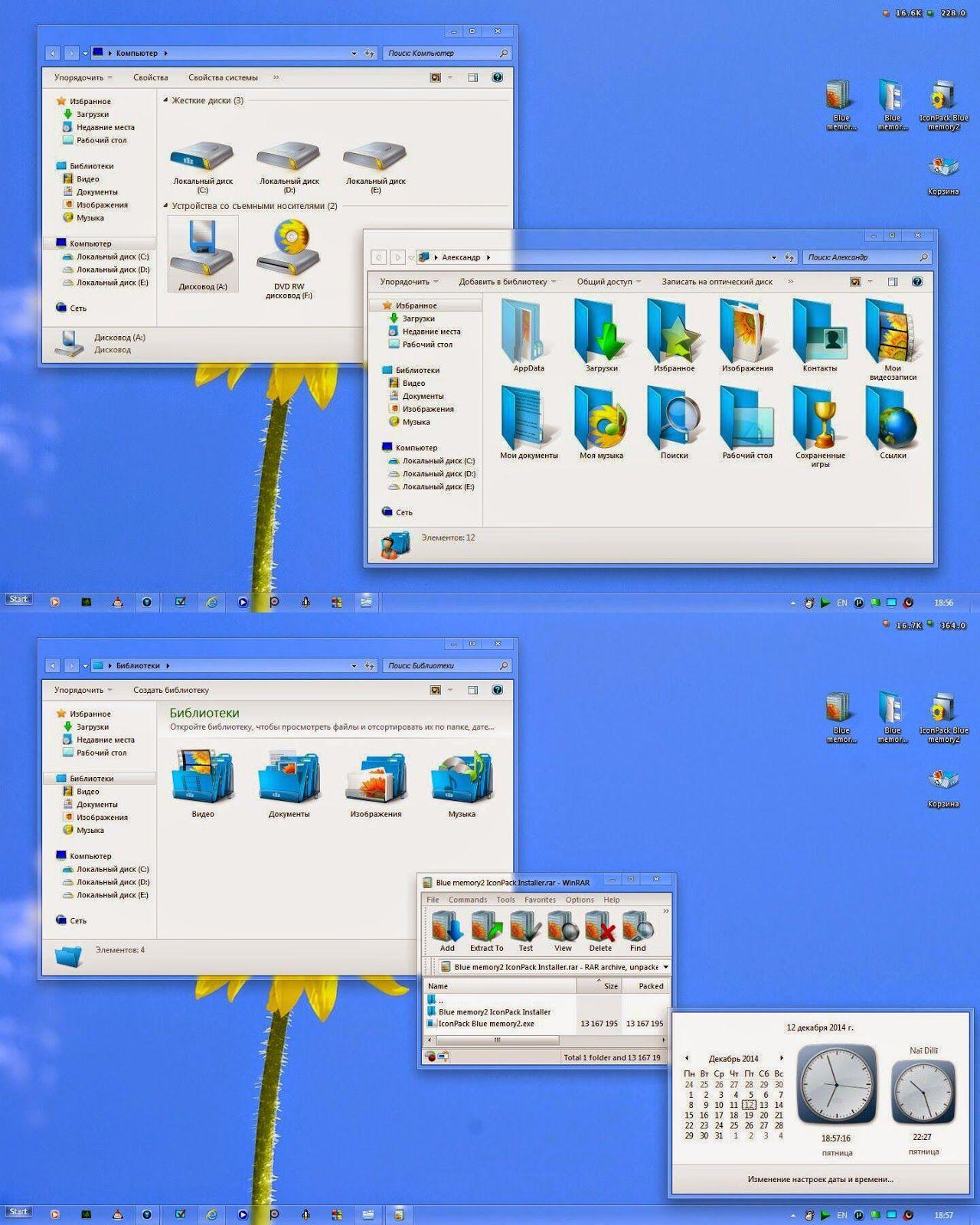 Blue memory2 IconPack Installer For Win7/8.1/10 t