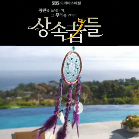 Dream Catcher Program Dream Catcher Korea TV drama program Heirs Korean heirs Natural 2