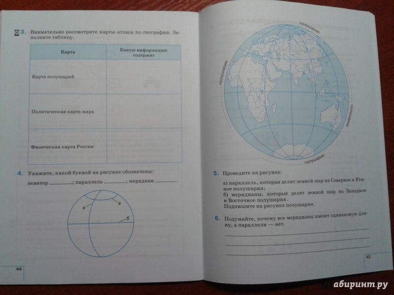 Карта мира с меридианами и параллелями онлайн tutorial