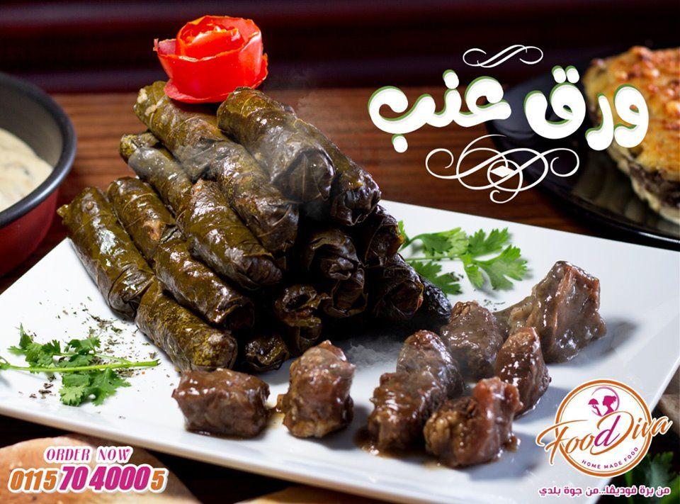 Pin On Fooddiva Kitchen Tasty Food