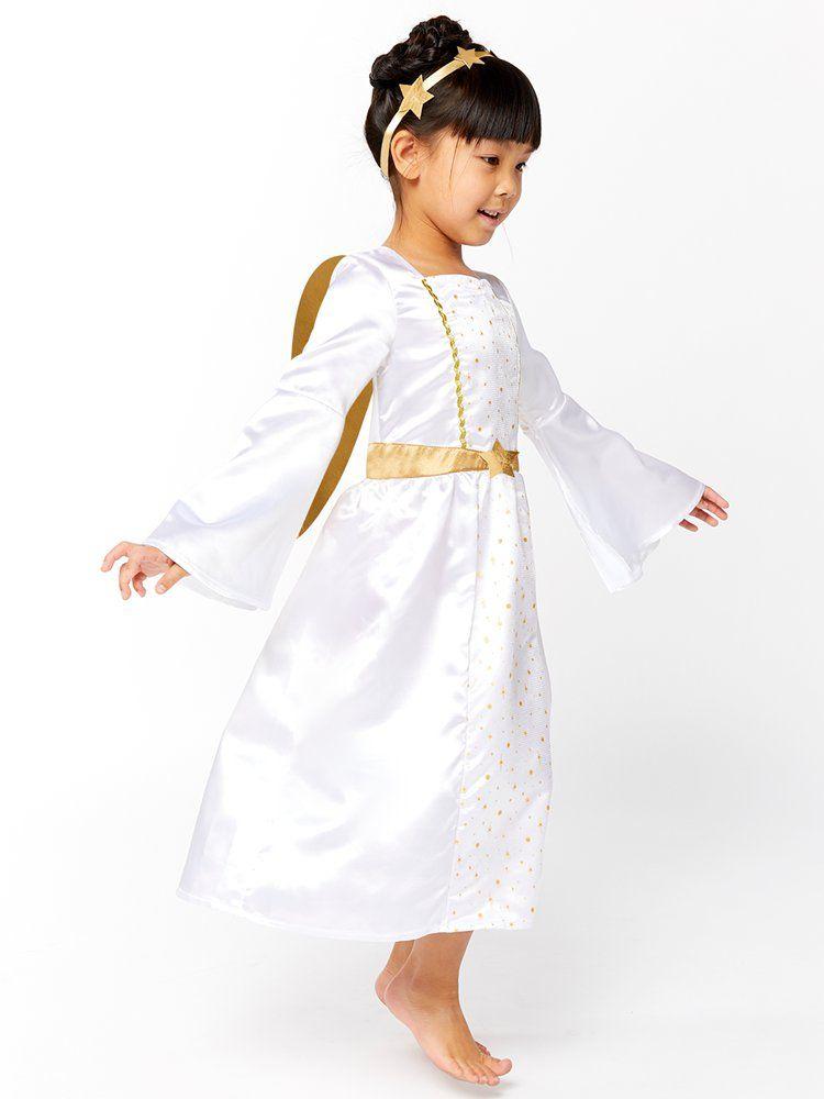 Adult Unisex Angel Gabriel Costume Fancy Dress Christmas party