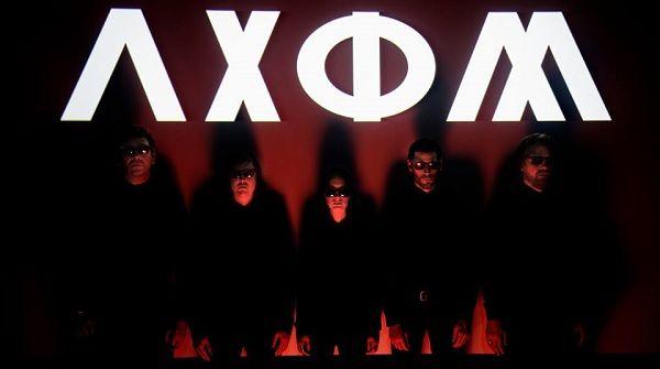 Archive : AXIOM, de la musique au cinéma - Eklecty-City - ce groupe est vraiment incomparable, et ce film a l'air sublime, j'ai trop hâte ! <3 -