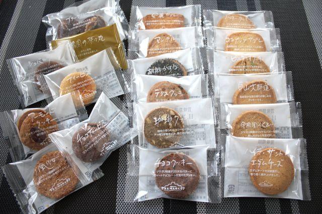 旦那が会社の人から頂いた「ツマガリ」のクッキー詰め合わせ。   19種類、30枚のクッキーの詰め合わせセット。    全種類食べたい私は、家...