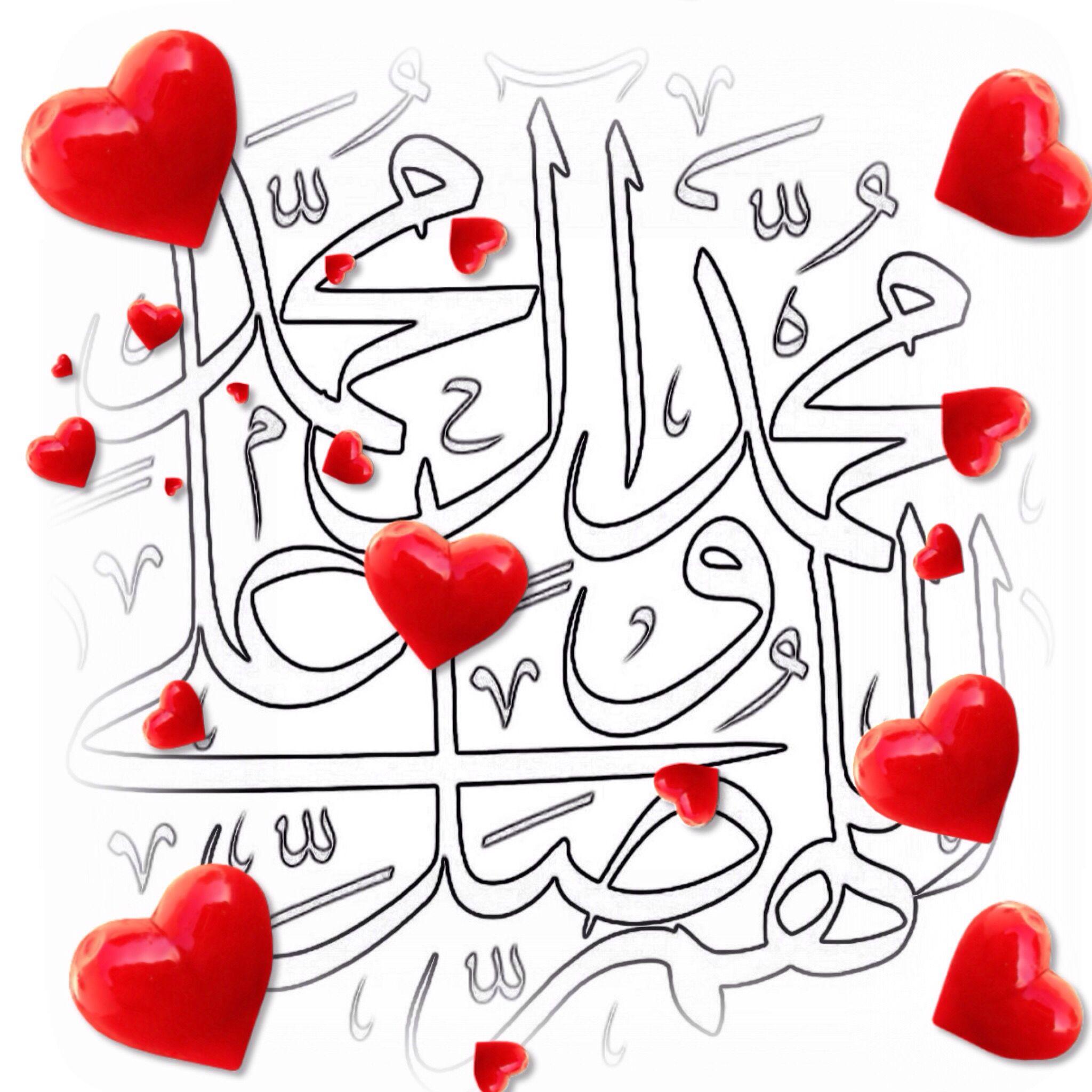 اللهم صل على محمد وآل محمد وعجل فرجهم Islami sanat