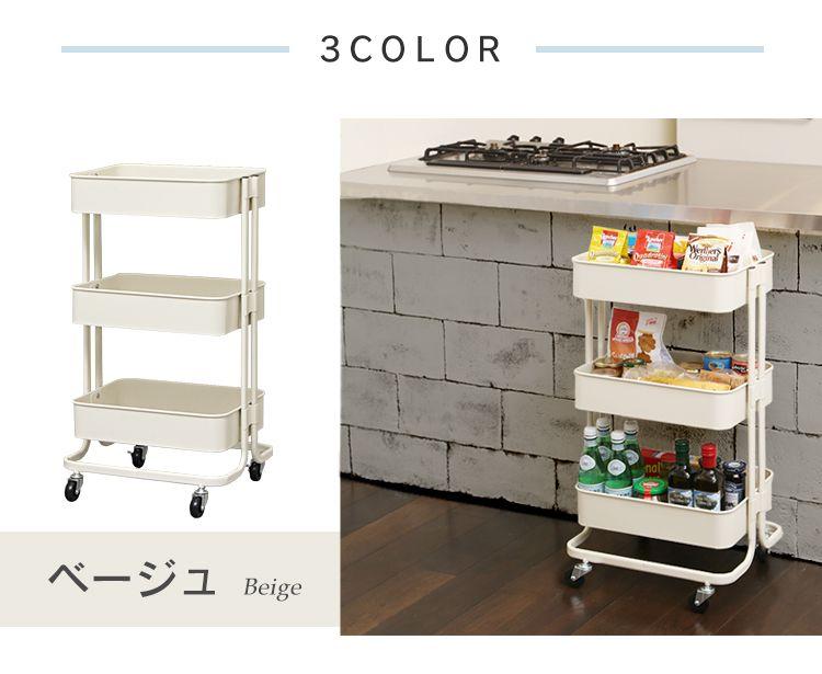 楽天市場 500円offクーポン対象 キッチンワゴン キャスター付 Kw
