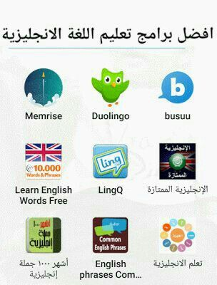 The Best Apps To Learn English English Language Learning English Language Learning Grammar Learn English
