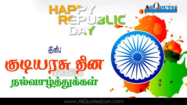Popular India Republic Day Images 2017 Greetings HD Wallpapers Best Happy  Republic Day Wishes Tamil Kavithai Pictures