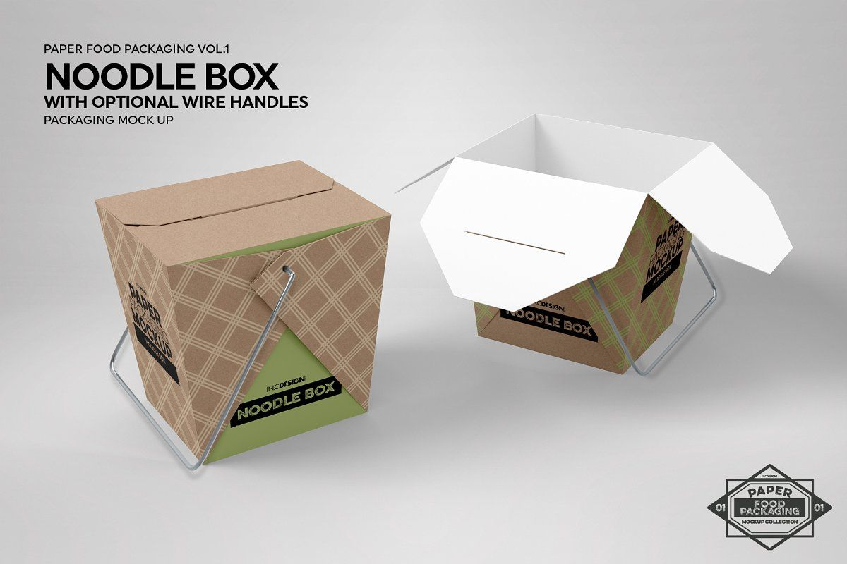 Download Vol 1 Paper Box Packaging Mockups Food Box Packaging Packaging Mockup Free Packaging Mockup