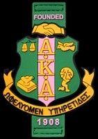 Alpha Kappa Alpha Greek Lanyard