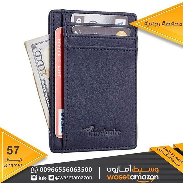 Https Amzn To 2mcub3d رابط المنتج حافظة نقود و كروت رجالية انيقة ماركة Travelambo Wallet شباب اناقة كشخة ماركات فيزا Card Holder Cards Wallet