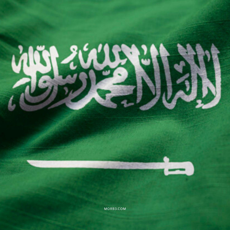 صور علم السعودية خلفيات العلم السعودي صور خلفيات علم المملكة العربية السعودية صور خلفيات السعوديه رمزيات علم السعوديه بدقة عالية خلفيات شعار السعودية صور علم ال