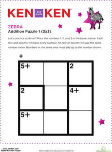 image about Kenken Printable Puzzles called KenKen Puzzle®: Zebra Range Puzzles - KenKen Math information and facts