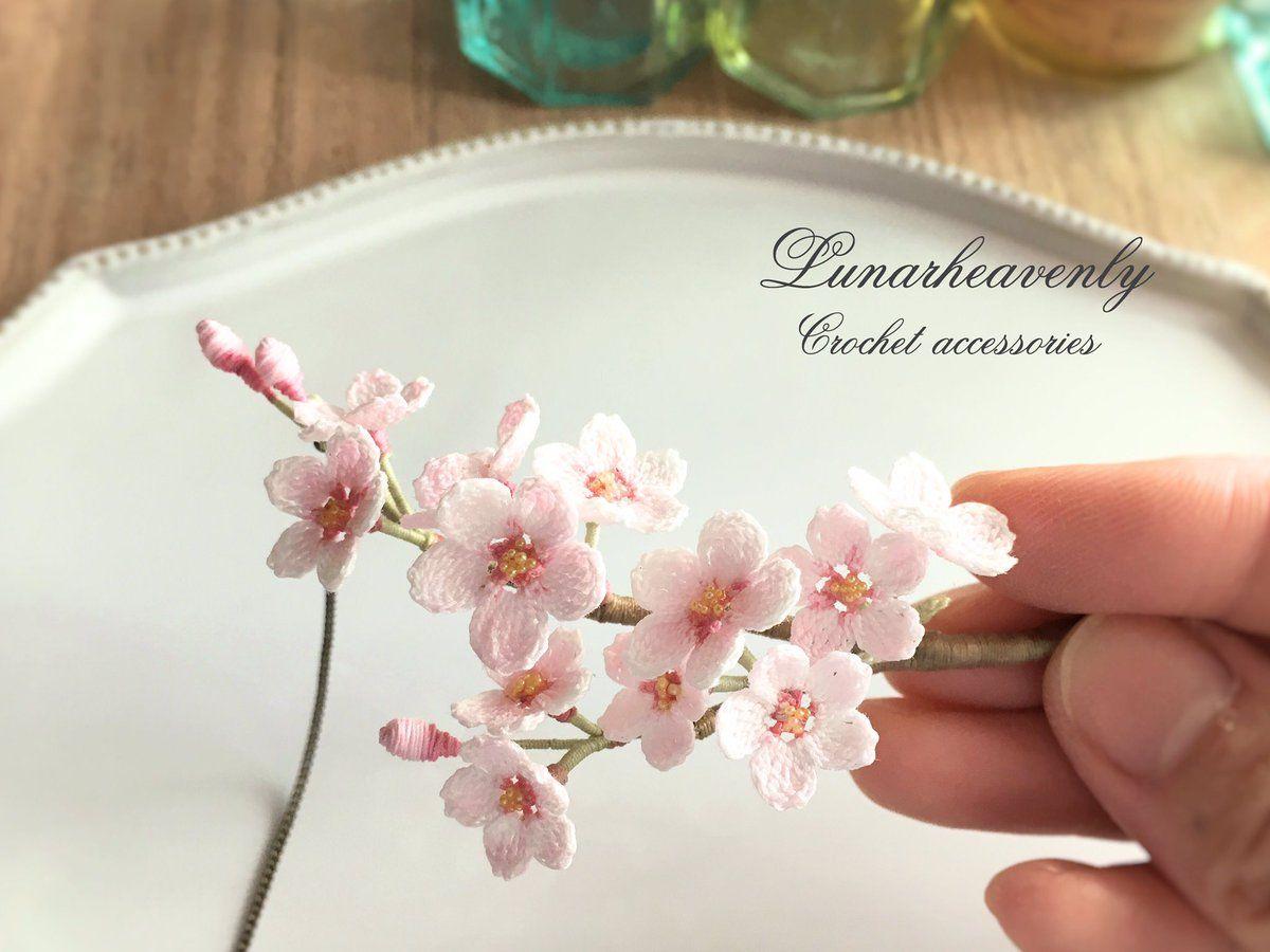 Pin de Gražina en mezgimas | Pinterest | Cintillos de flores, Flores ...