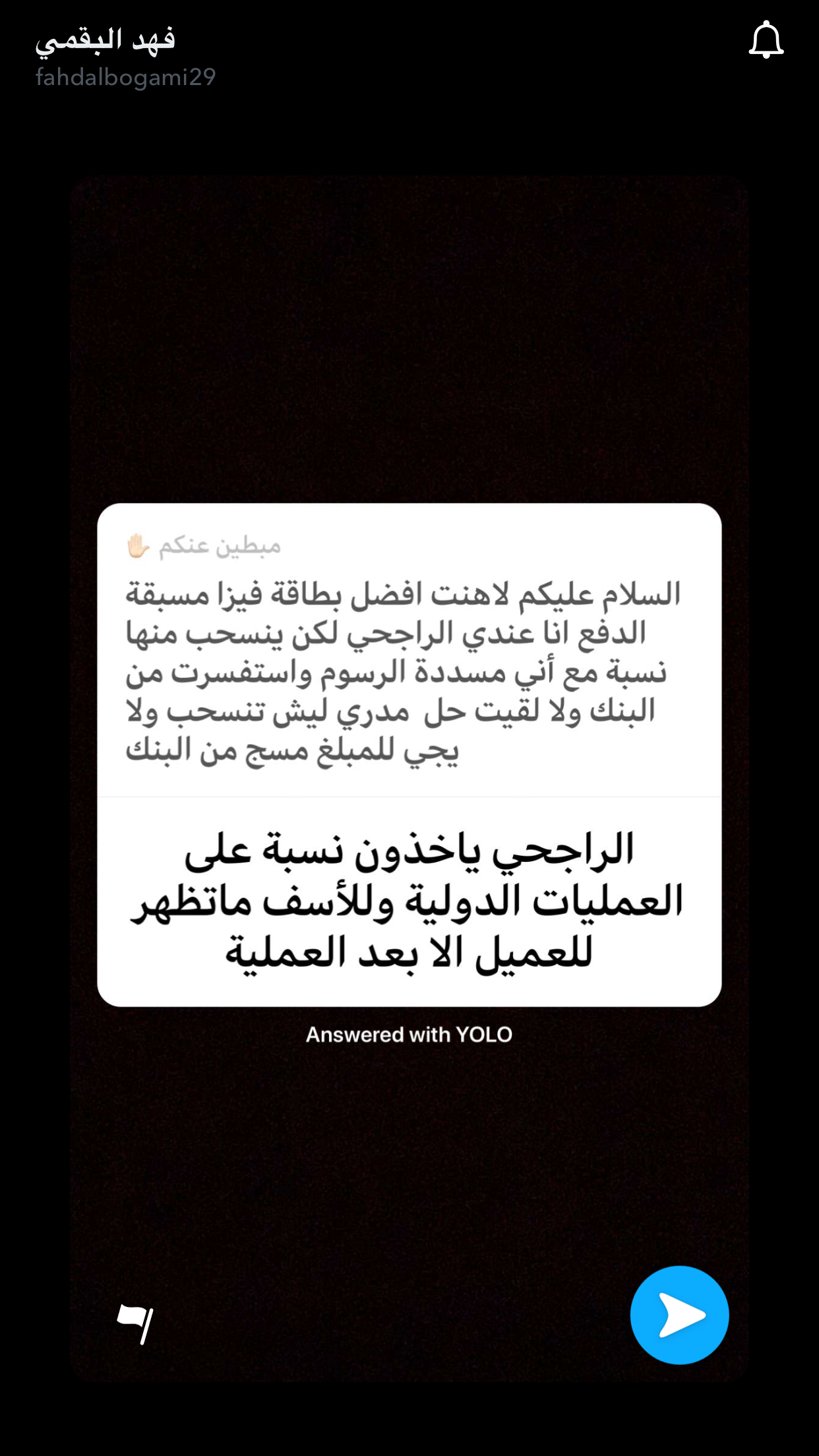 Pin By زينه On موقع Cards Against Humanity Cards Answers