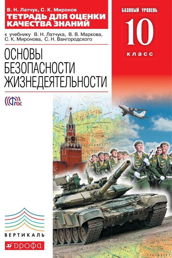 Гдзрешебник по физике класса под редакцией разумовского, пинского. 2001год