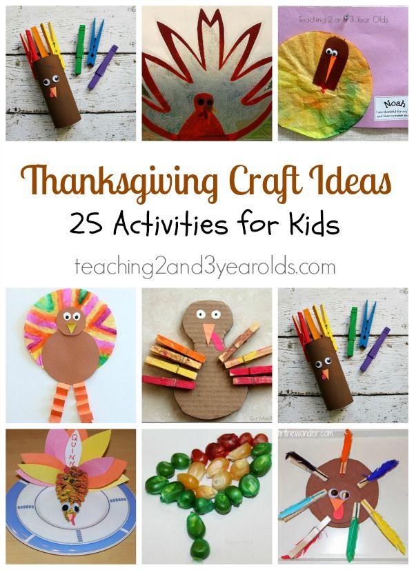 Thanksgiving craft ideas for preschoolers thanksgiving for Arts and crafts for 2 year olds