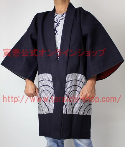 0001-606 TORAICHI(Japan) Sashiko Hanten   Japanese Hanten