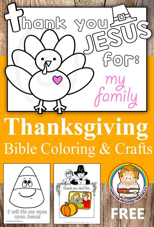 Thanksgiving Bible Coloring Pages Christian Preschool Sunday School Thanksgiving Thanksgiving Crafts Preschool