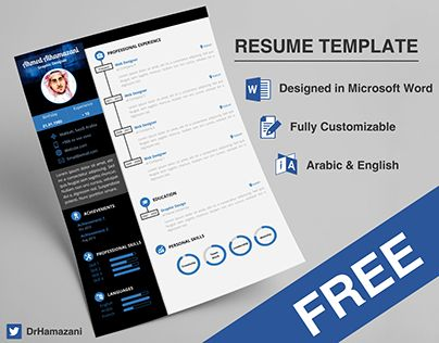 Download The Unlimited Word Resume Template (Free) CV Resume - free cv resume templates