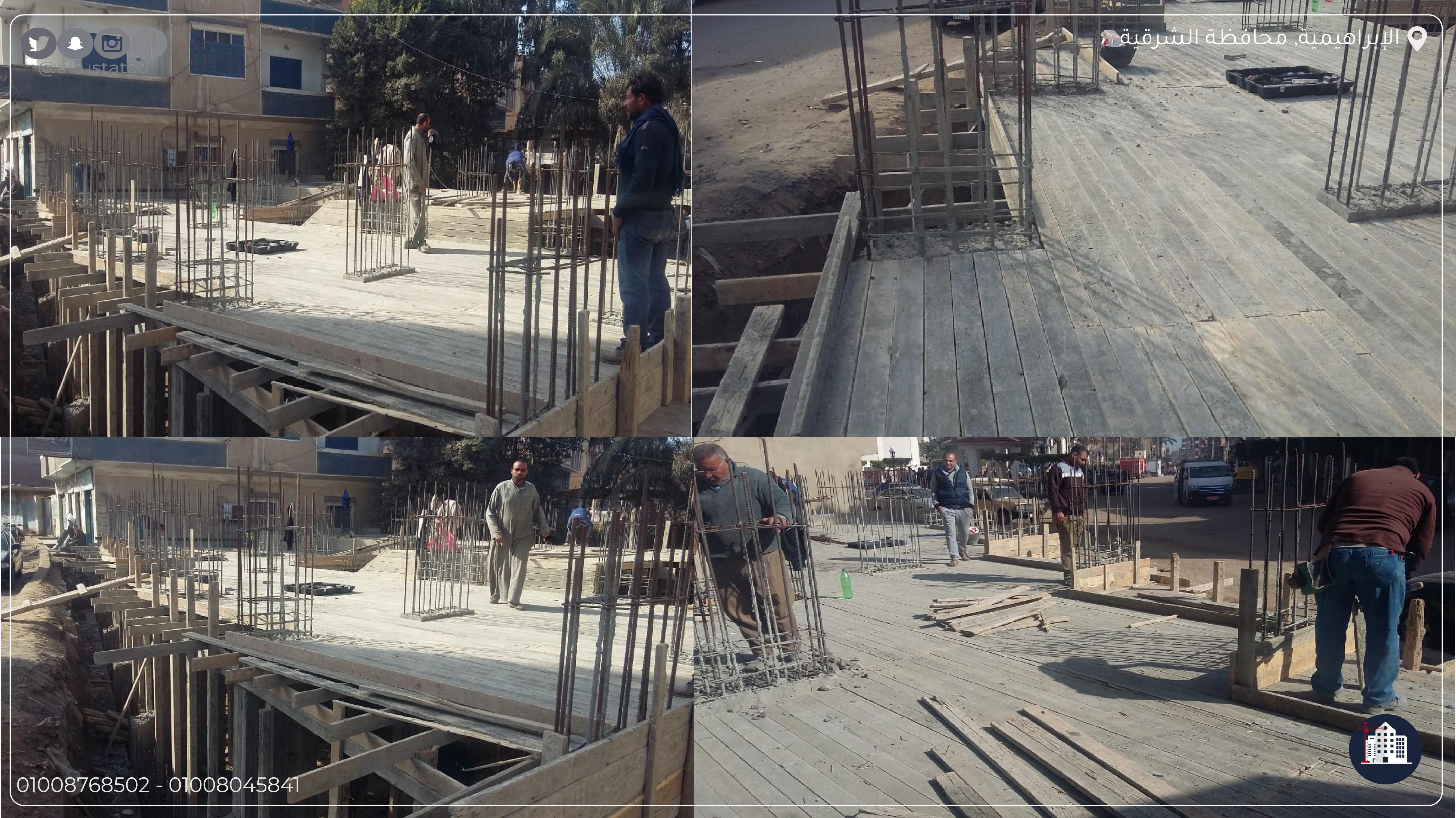 Construction Site In Al Ibrahimiya Sharkia Egypt Construction Site Construction Egypt