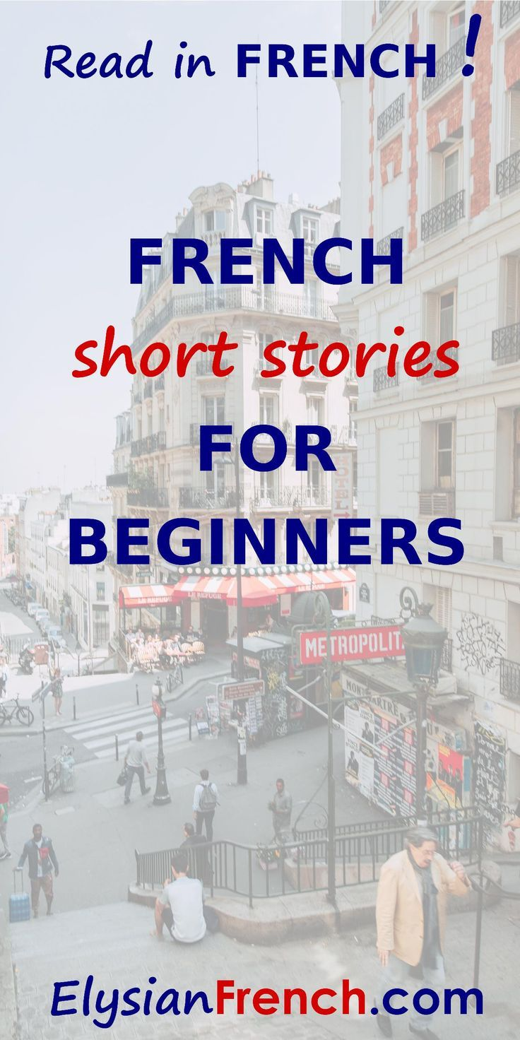 Read in French