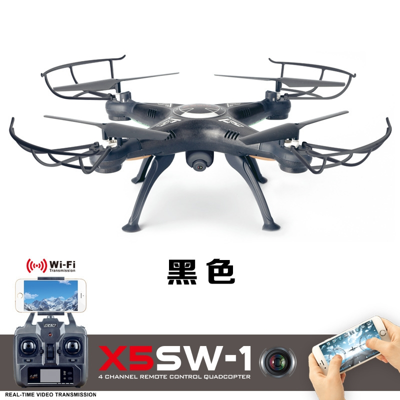 39.50$  Buy now - http://ali9rc.shopchina.info/go.php?t=32766031781 - X5SW-1 New Four Axis Aircraft Toys WIFI Real-Time Transmission Of Mobile Phone Remote Control Aircraft UAV Can Use VR Glasses 3D 39.50$ #magazineonlinebeautiful