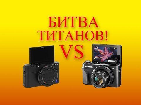 Обзор камеры Canon Powershot G7X Mark ii в сравнении с ...