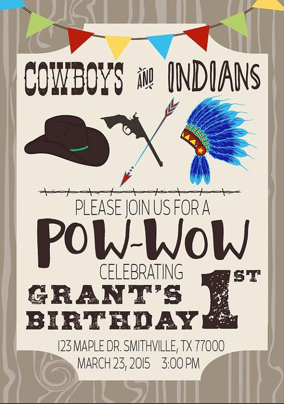 Cowboys Indians Birthday Party Invitation DIGITAL DOWNLOAD – Cowboy and Indian Party Invitations