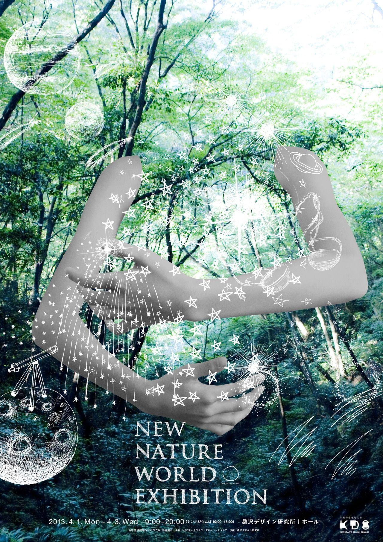Poster design nature -  New Nature World Exhibition Graphic Design Poster