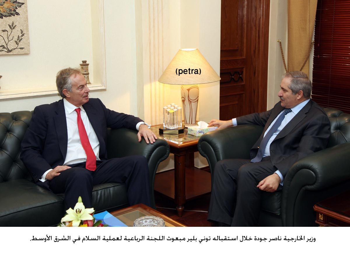 Foreign minister meets quartet's peace process envoy.