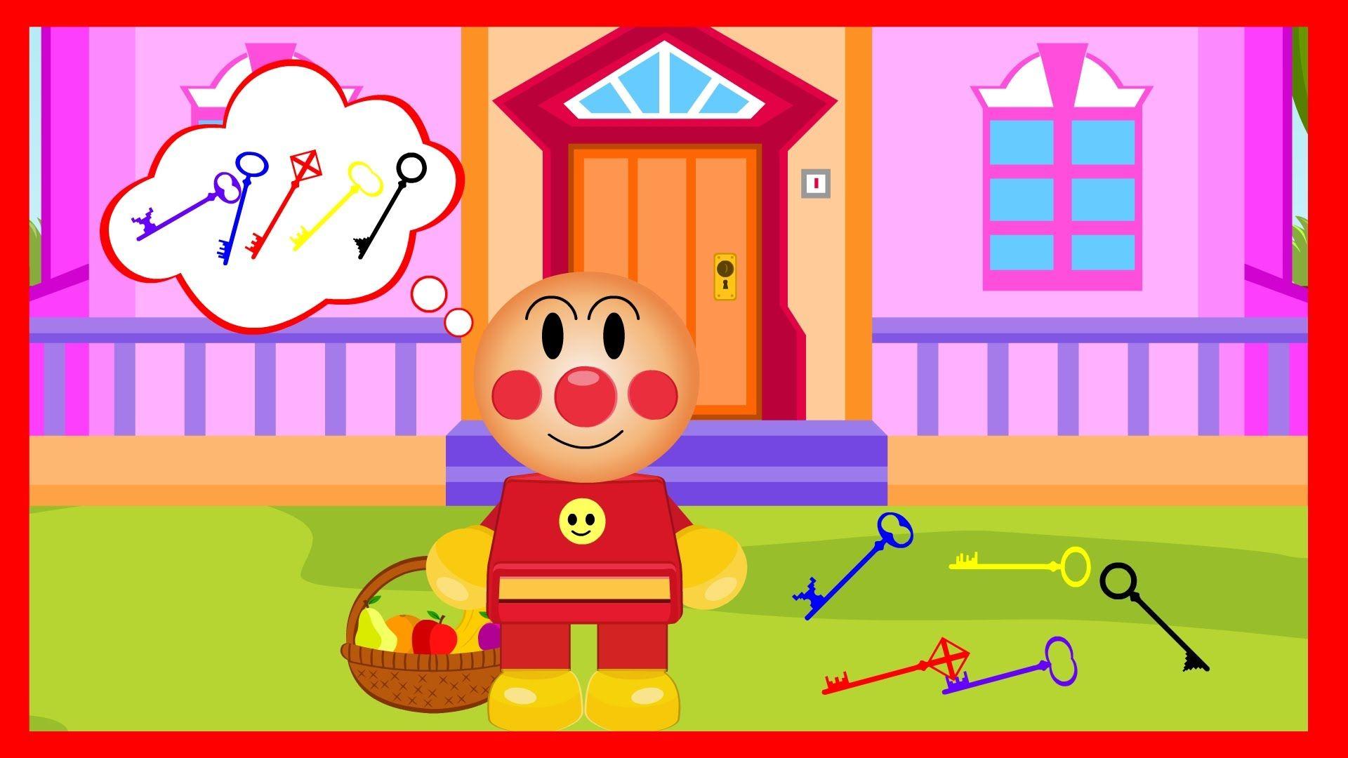 Anpanman Toys Anime Episode 40 Anpanman Lost His Key