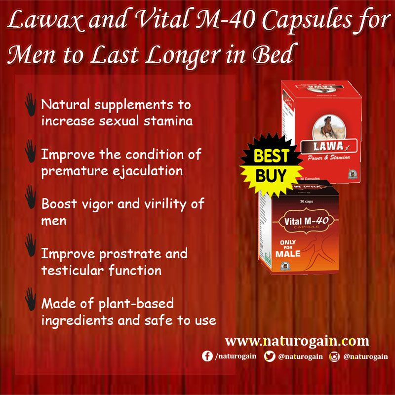 Lawax And Vital M 40 Capsules With Images How To Stay Healthy