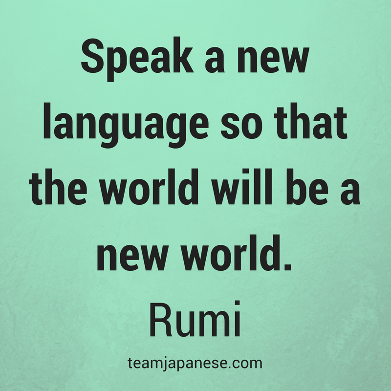 33 Inspirational Quotes About Language Learning Learning Quotes Learning Quotes Education Learning Quotes Inspirational
