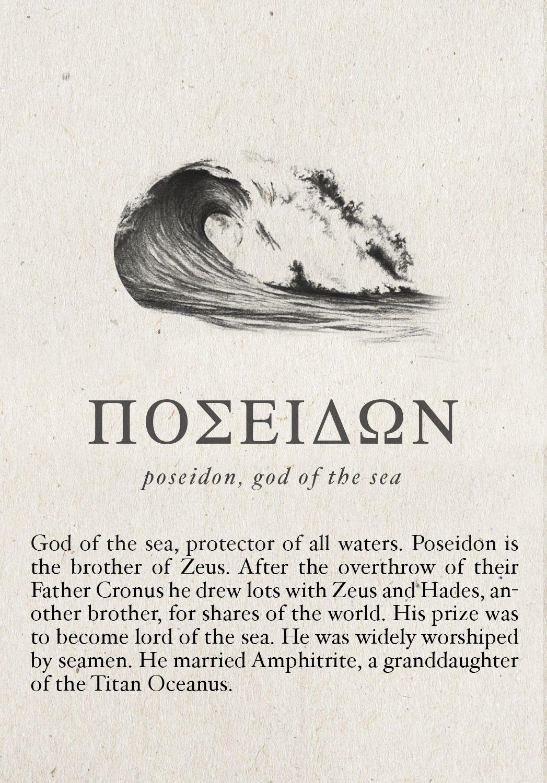 Edits Percy Jackson Logan Lerman Rick Riordan Greece Mythology Greek