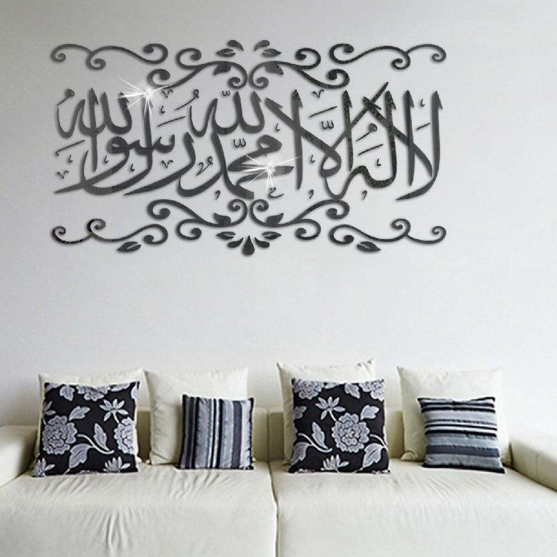 La Ilaha Illallah Muhammadur Rasulullah Arabic Calligraphy Etsy Islamic Calligraphy Mural Wall Stickers Murals