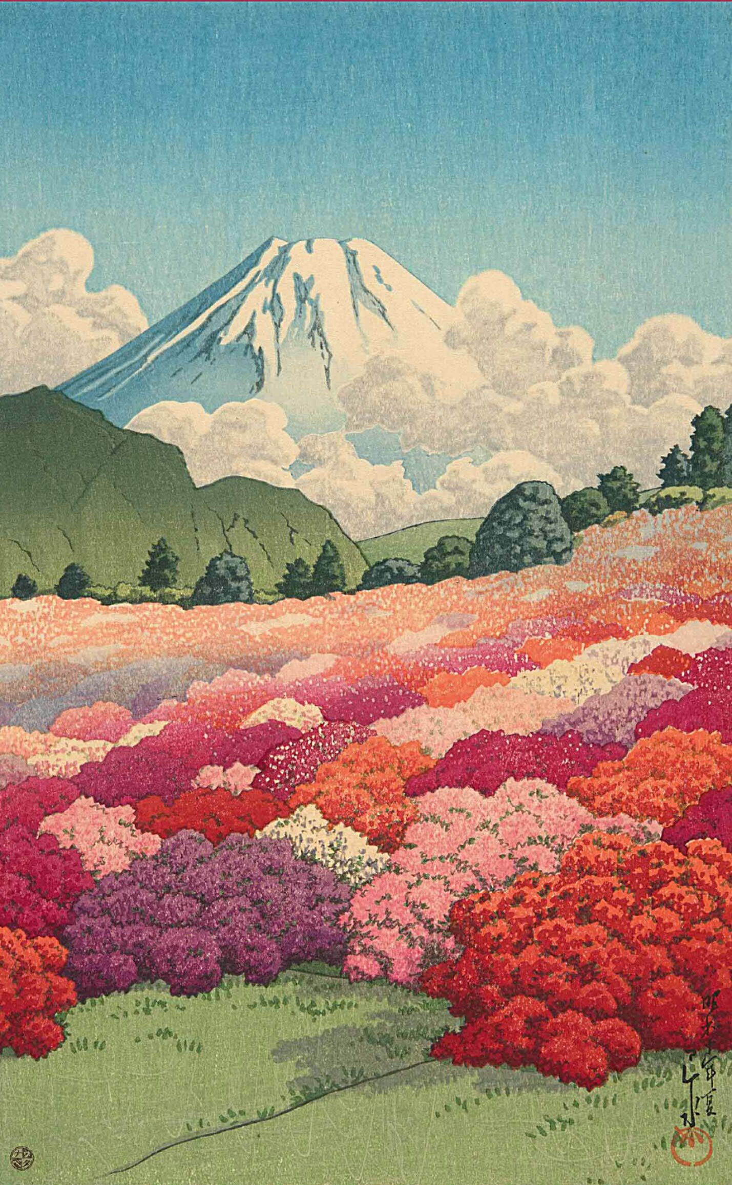 Looking At Mt Fuji From The Azalea Garden Japan 1935 By Kawase Hasui In 2020 Japanese Art Art Art Wallpaper