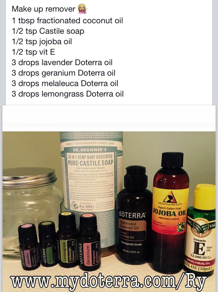 Best makeup remover recipe for all natural users! www