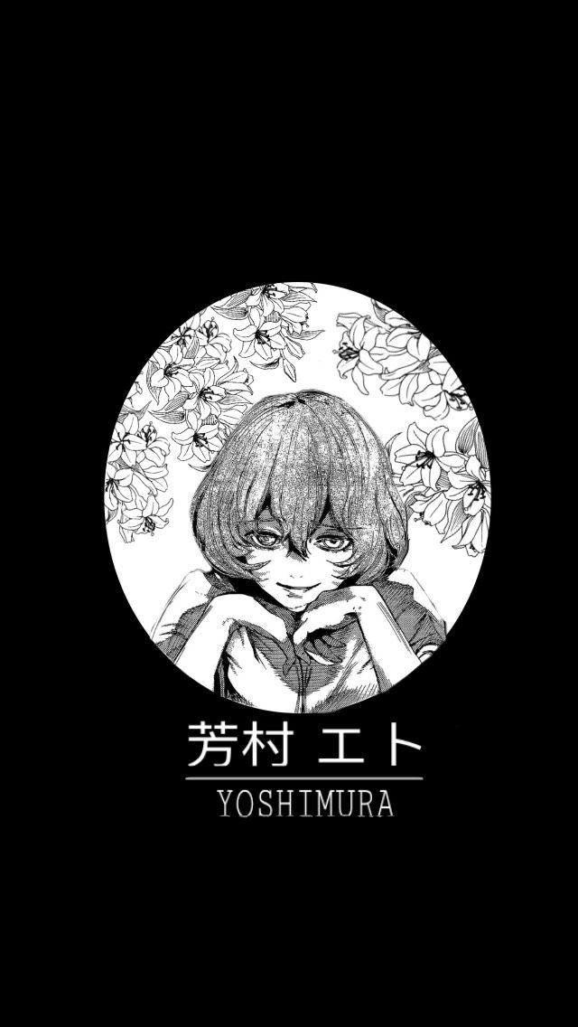 Feed your inner ghoul with our 1032 tokyo ghoul hd wallpapers and background images. tokyo ghoul re mobile wallpaper iphone 5 eto yoshimura tg ...