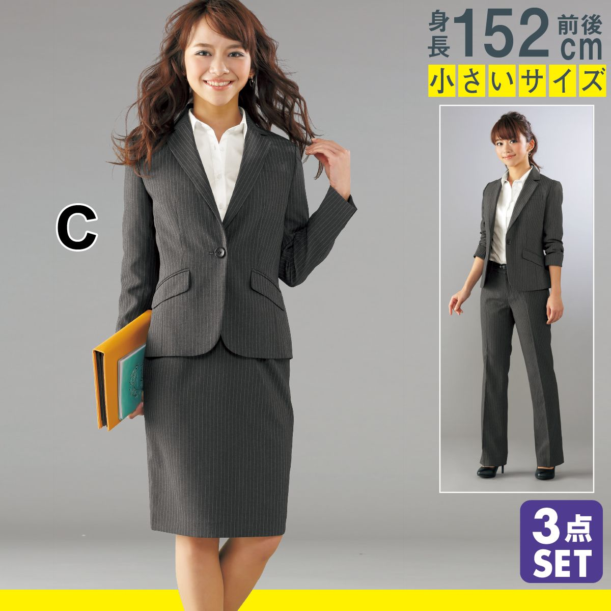 nice business suit from nissen, simple skirt suit and i ...