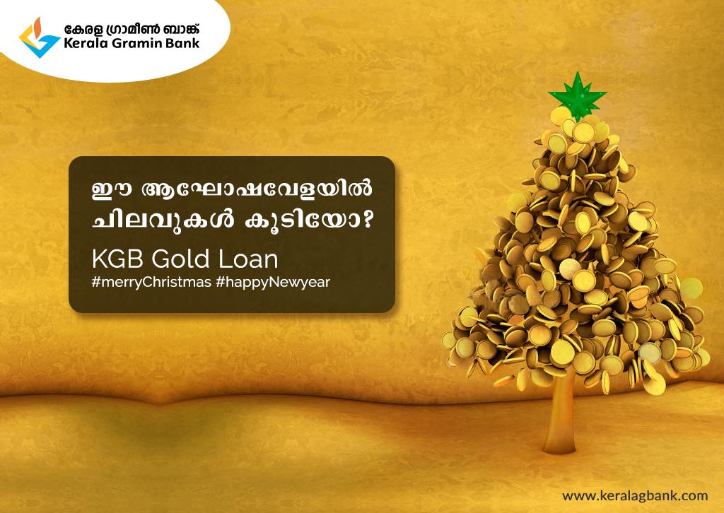 Gold Loan Loan Finance Banking