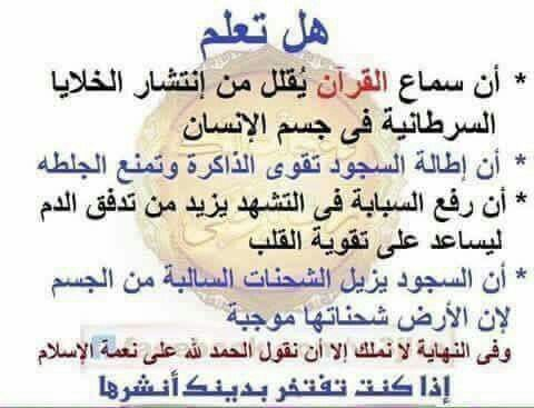 Pin By Nor Elhoda On اسلامي حياتي Beauty Tips For Skin Allah Arabic Food