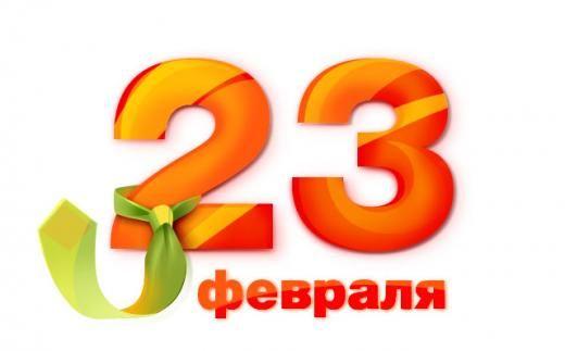 Kak Pozdravit Muzhchin S 23 Fevralya Na Rabote Originalno Bez