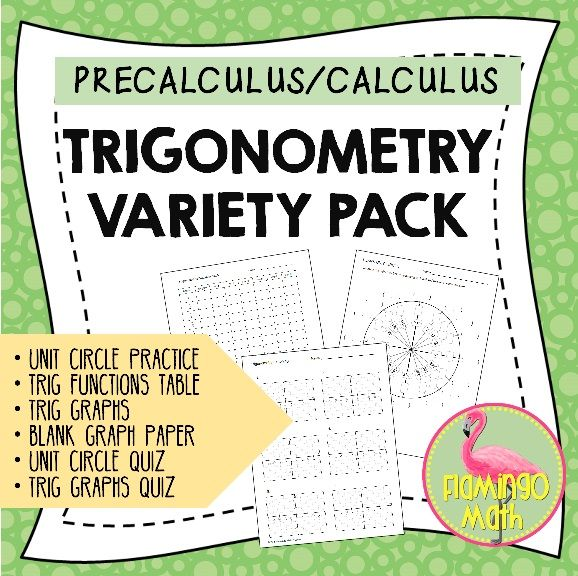 PreCalculus Trigonometry Variety Pack Pre Calculus Pinterest