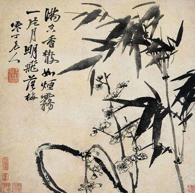 Ciruelo y Bambú bajo la Luna. Shitao (1642-1707)