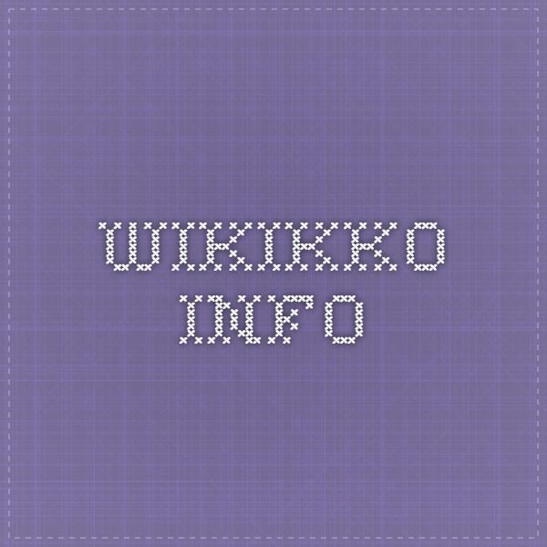 wikikko.info