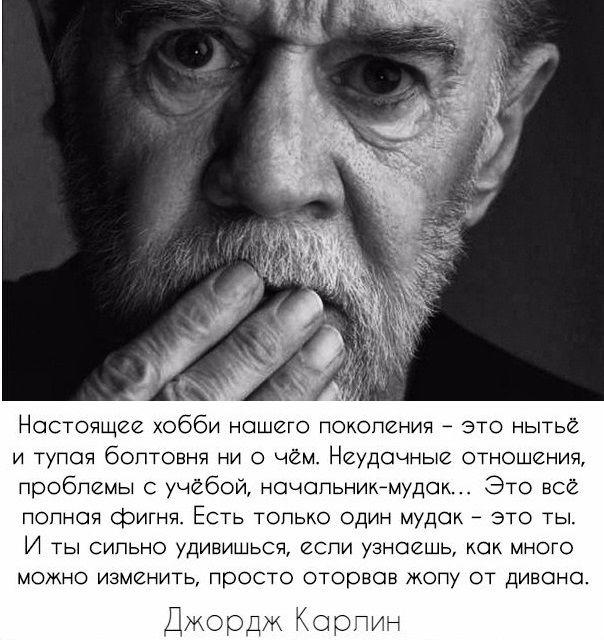 геи москвы и мос обл знакомство