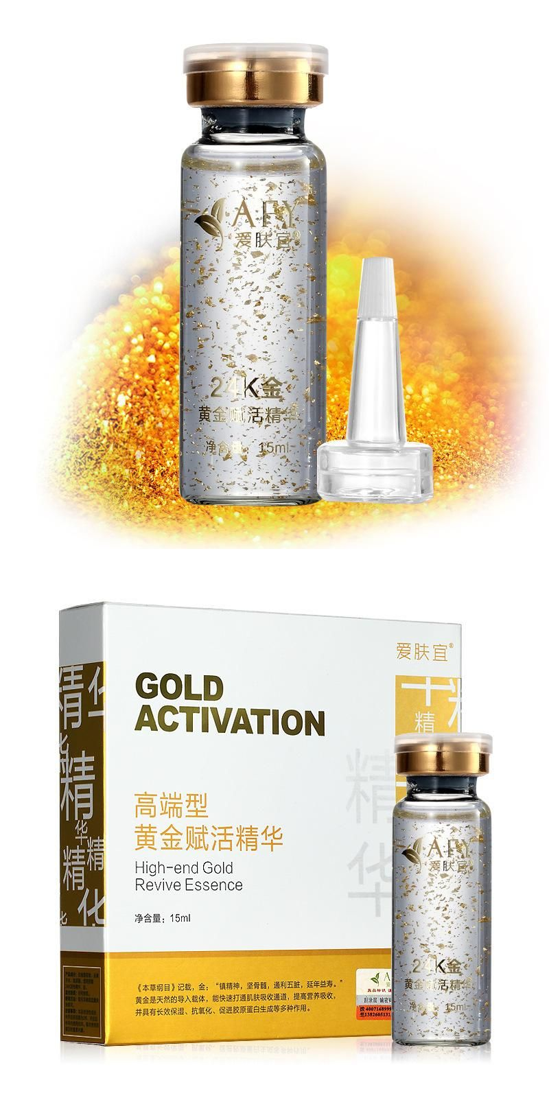 [Visit to Buy] AFY 24K Gold Neck Anti Wrinkle Essence